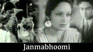 Janmabhoomi - 1936