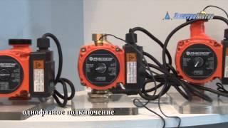 Насос Насосы+ BPS 32-12-220, присоединительный комплект от компании ПКФ «Электромотор» - видео