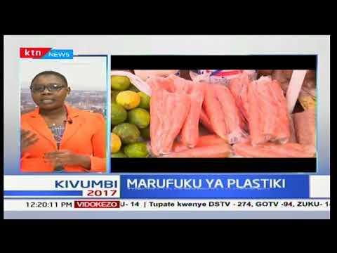 Wizara ya Mazingira: Marufuku ya plastiki kuanza juma lijalo