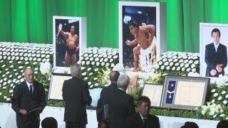 千代の富士に最後の別れ国技館に約5千人