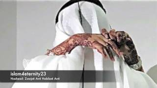 Beautiful Nasheed About Loving Your Wife