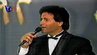 اغاني حصرية Ghassan Saliba Studio El Fan 1992 غسان صليبا ستوديو الفن حبيبي روق تحميل MP3