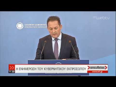 Η ψήφος των εκτός Επικρατείας Ελλήνων στο αυριανό υπουργικό συμβούλιο | 30/10/2019 | ΕΡΤ