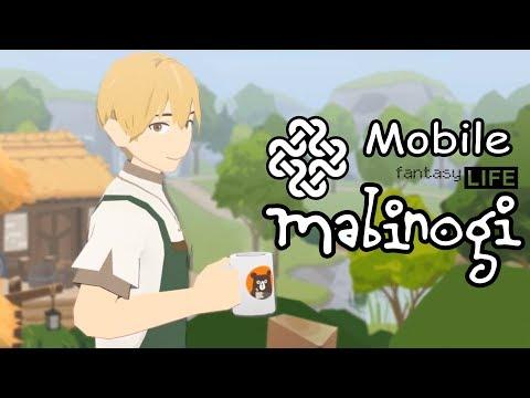 MABINOGI MOBILE TEASER - Mabinogi