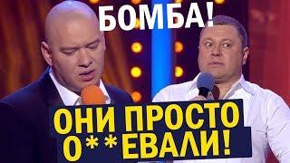 П**А для Януковича - Кличко ЖЖЁТ! Приколы ДО СЛЁЗ | Вечерний Квартал 95 ЛУЧШЕЕ