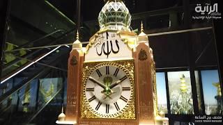 تعرف على متحف برج الساعة وأكثر من خلال تغطية صحيفة الرآية الإلكترونية