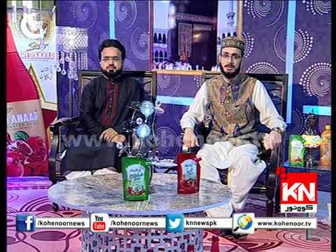 Ehtram e Ramadan Sehar Transmission 29 05 2018
