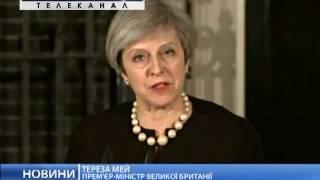 Мир осудил теракт в Лондоне