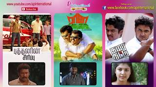 Baby Tamil movie climax scene | Baby Sathanya dies in accident | Manoj take Shira home | End Credits
