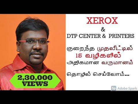 mp4 Business Plan Xerox Shop, download Business Plan Xerox Shop video klip Business Plan Xerox Shop