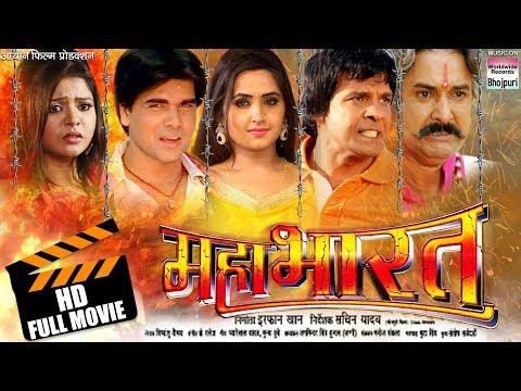 bhojpuri new movie 2018 download hd