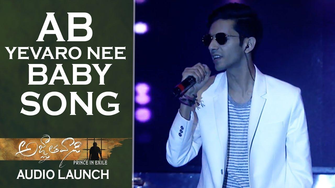 AB Yevaro Nee Baby Song Lyrics - Agnyaathavaasi telugu lyrics