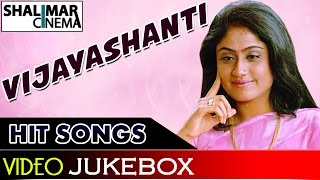 Vijayashanti All Time Hit Video Songs