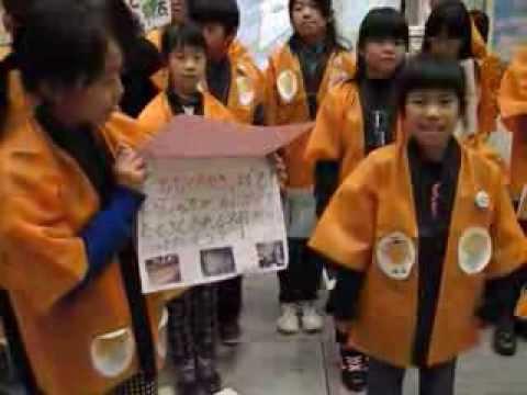 福島県伊達市五十沢小学校児童たちのふるさと自慢2