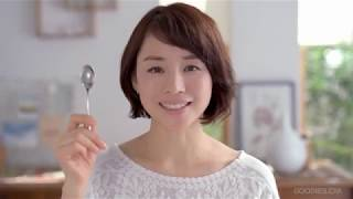 Meijiアミノコラーゲンヨーグルト「うるおう女」篇-石田ゆり子/ビビる大木15sec