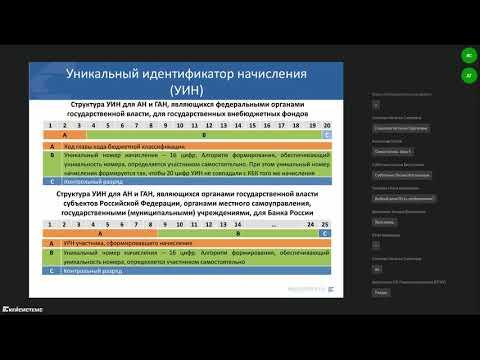 26 05 2020 Администрирование доходов мировыми судьями и комиссиями ПДН