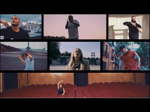 Доминик Джокер - Катя Кокорина feat. Доминик Джокер — Знаешь (Премьера клипа, 2016)