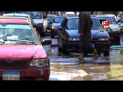 الأمطار تُغرِق شوارع القاهرة
