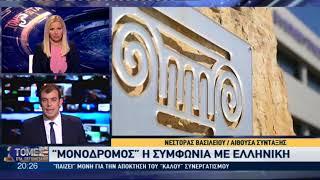 Πράσινο φως Wargaming σε Ελληνική για τον Συνεργατισμό