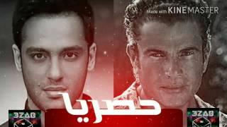 تحميل اغاني حصريا : عمرو دياب ورامي جمال - مكنتش ناوي [نسخه فلاك] MP3