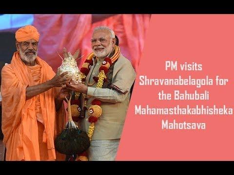 PM visits Shravanabelagola for the Bahubali Mahamasthakabhisheka Mahotsava