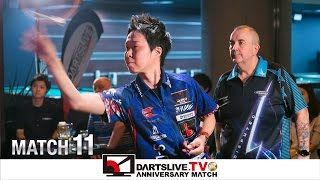 【Phil Taylor VS Haruki Muramatsu】 DARTSLIVE.TV 10th ANNIVERSARY MATCH 11