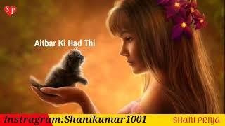 Dil Diya Aitbar Ki Had Thi | Lyrics | 30 Sec | Sad   - YouTube