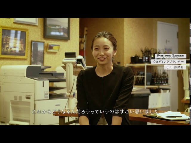 株式会社Plan・Do・See Recruit Movie -Fortune garden kyoto-