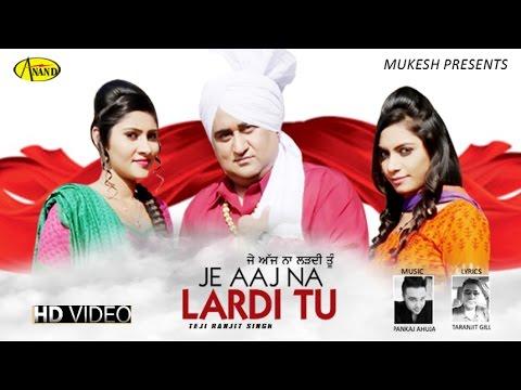 Je Ajj Na Lardi Tu  Teji Ranjit Singh