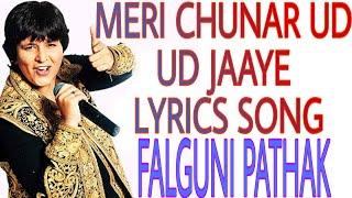 falguni pathak best song || full lyrics song - YouTube