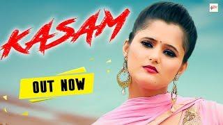 KASAM कसम   Anjali Raghav   New Haryanvi songs   Haryanavi 2019   Haryanvi Music
