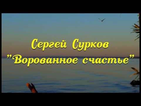 Филипп киркоров песни я тебе желаю счастья
