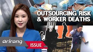 [Foreign Correspondents] OUTSOURCING RISK / PREVENTING WORKER DEATHS