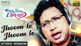 Jhoom Le - Official Studio Version | Chal Tike   - YouTube