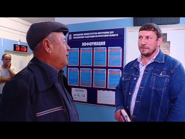 В Ангарске проверяют уровень доверия к полиции