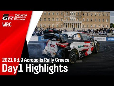 WRC 2021 ラリー・ギリシャ ToyotaGazooRacingチームのDay1ハイライト動画
