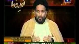 SHIA HATH KHOL KIR NAMAZ KAYUN PARHTAE HAEN ANS BY ALLAMA JAN ALI KAZMI