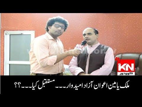Pakistan Zara Dhiyaan Se 23-07-2018 | Kohenoor News Pakistan