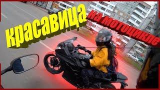 Любовь с первого взгляда на МОТО   Красавица на мотоцикле