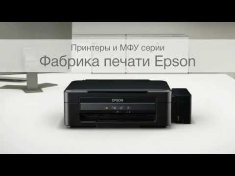 Фото - Принтер Epson L800