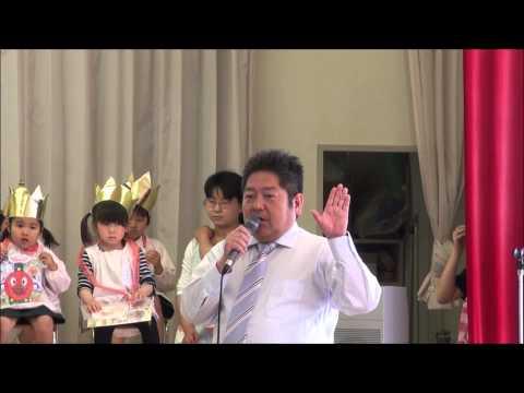 ともべ幼稚園「5月生まれお誕生会 園長の話」