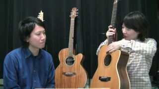 【ギター教室対談】【第6回】フォークギターの紹介(ご購入の参考に)上坂実ギター教室 × Rumika's Music School