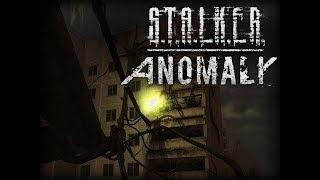 10# Интерактивный S.T.A.L.K.E.R. Anomaly - Встреча со Стрелком