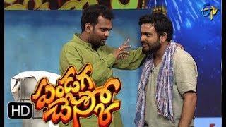 Dhanraj Hariteja Srinu Ramprasad Funny Skit   ETV Pandaga Chesko   Diwali Special Event