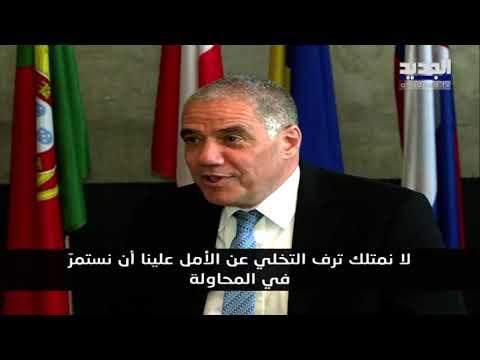 Video: HoD Interview on Al Jadeed #EuropeDay2021