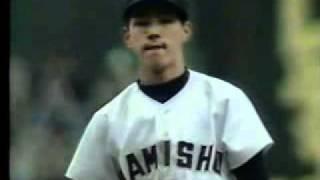 1979年選抜高校野球 浪商~プロ 牛島和彦