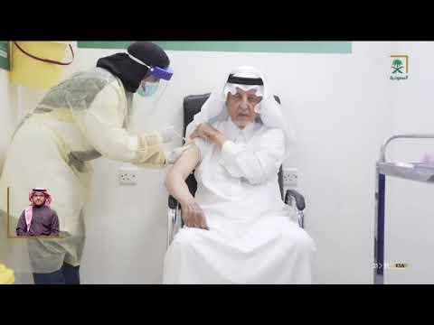 """سمو أمير منطقة مكة المكرمة يتلقى الجرعة الثانية من لقاح كورونا """"كوفيد - 19"""""""