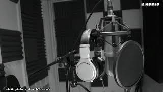 تحميل اغاني احمد الهرمي - على بالي MP3
