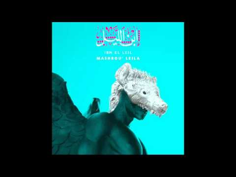 Mashrou' Leila - 12 - Comrades (Official Audio) | مشروع ليلى - أصحابي