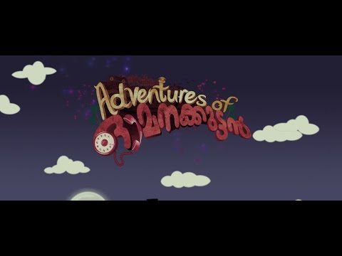 Adventures of Omankuttan - Motion Poster